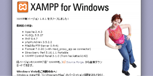 apache friends - xampp for windows