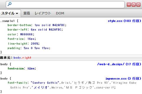 CSSで出来る見出しデザインテンプレート