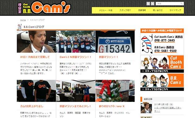 BBCamsブログ画像