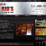 KARAOKE BAR RIO,s(カラオケバーリオス)のホームページ制作