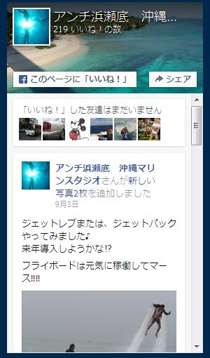 Facebookページ画像